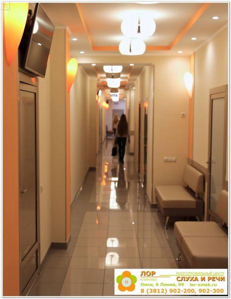 Поликлиника 3 красноярск расписание работы врачей