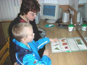 Ищу сурдопедагога для ребенка